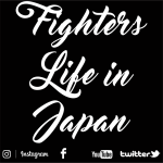 Fighters Life in Japan