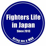 Logo Fighters Life Japan